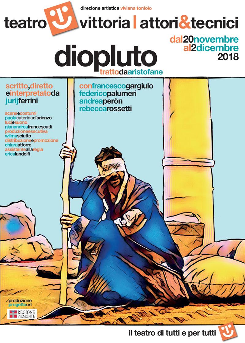 dioPluto